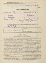 Popis prebivalstva 31. 3. 1931<br />Ljubljana<br />Židovska ulica 3<br />Population census 31 March 1931