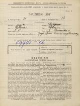 Popis prebivalstva 31. 3. 1931<br />Ljubljana<br />Zvonarska ulica 5<br />Population census 31 March 1931