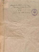 Stenografske beleške privremenog Narodnog predstavništva Srba, Hrvata i Slovenaca<br />1919. godina<br />5. - 40. redovnog sastanka