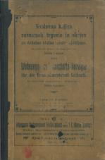 Naslovna knjiga in zaznamek trgovin in obrtov za deželno stolno mesto Ljubljano<br />Wohnungs- und Geschäfts- Anzeiger für die Landeshauptstadt Laibach