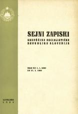 Sejni zapiski Skupščine Socialistične republike Slovenije<br />Seje od 1. I. 1969 do 31. I. 1969