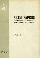 Sejni zapiski Skupščine Socialistične republike Slovenije<br />Seje od 1. XI. 1964 do 30. XI. 1964