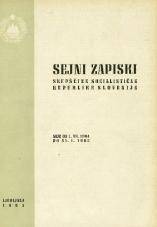 Sejni zapiski Skupščine Socialistične republike Slovenije<br />Seje od 1. XII. 1964 do 31. I. 1965