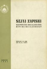 Sejni zapiski Skupščine Socialistične republike Slovenije<br />Seje od 1. II. 1965 do 19. II. 1965