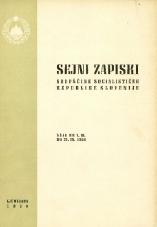 Sejni zapiski Skupščine Socialistične republike Slovenije<br />Seje od 1. III. do 31. III. 1964