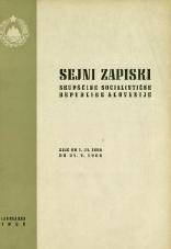 Sejni zapiski Skupščine Socialistične republike Slovenije<br />Seje od 1. III. 1966 do 31. V. 1966