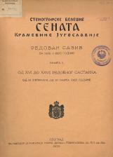 Stenografske beleške Senata Kraljevine Jugoslavije<br />Redovan saziv za 1932. i 1933. godinu<br />Knjiga II<br />Od XVI. do XXVII. redovnog sastanka<br />Od 14. februara do 10. marta 1933. godine