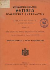 Stenografske beleške Senata Kraljevine Jugoslavije<br />Redovan saziv za 1932. i 1933. godinu<br />Knjiga III<br />Od XXVIII. do XXXIV. redovnog sastanka<br />Od 23. marta do 30. marta 1933. godine<br />Budžetska debata u načelu i pojedinostima