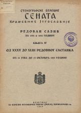 Stenografske beleške Senata Kraljevine Jugoslavije<br />Redovan saziv za 1932. i 1933. godinu<br />Knjiga IV<br />Od XXXV. do XLIII. redovnog sastanka<br />Od 14. juna do 19. oktobra 1933. godine