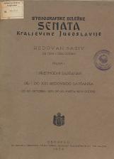 Stenografske beleške Senata Kraljevine Jugoslavije<br />Redovan saziv za 1933. i 1934. godinu<br />Knjiga I<br />I. prethodni sastanak i od I. do XIII. redovnog sastanka<br />Od 20. oktobra 1933 do 20. marta 1934. godine