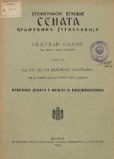 Stenografske beleške Senata Kraljevine Jugoslavije<br />Redovan saziv za 1933. i 1934. godinu<br />Knjiga II<br />Od XIV. do XX. redovnog sastanka<br />Od 21. marta do 27. marta 1934. godine<br />Budžetska debata u načelu i pojedinostima