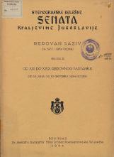Stenografske beleške Senata Kraljevine Jugoslavije<br />Redovan saziv za 1933. i 1934. godinu<br />Knjiga III<br />Od XXI. do XXIX. redovnog sastanka<br />Od 18. juna do 19. oktobra 1934. godine