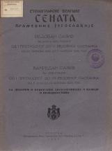 Stenografske beleške Senata Kraljevine Jugoslavije<br />Redovan saziv za 1934 i 1935 godinu<br />Od I. prethodnog do V. redovnog sastanka<br />Od 20. oktobra 1934 do 3. januara 1935. godine<br />Vanredan saziv za 1935. godinu<br />Od I. prethodnog do VII. redovnog sastanka<br />Od 3. juna do 19. oktobra 1935. godine<br />Sa debatom o budžetskim dvanaestinama u načelu i pojedinostima