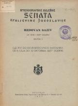 Stenografske beleške Senata Kraljevine Jugoslavije<br />Redovan saziv za 1936. i 1937. godinu<br />Knjiga II<br />Od XVI. do XXVII. redovnog sastanka<br />Od 6. jula do 19. oktobra 1937. godine