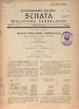 Stenografske beleške Senata Kraljevine Jugoslavije<br />XIV. redovni sastanak Senata Kraljevine Jugoslavije<br />Držan 23. marta 1937. godine v Beogradu