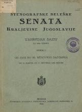 Stenografske beleške Senata Kraljevine Jugoslavije<br />Vanredan saziv za 1932. godinu<br />Knjiga II<br />Od XVIII. do XL. redovnog sastanka<br />Od 22. marta do 19. oktobra 1932. godine