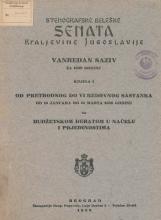 Stenografske beleške Senata Kraljevine Jugoslavije<br />Vanredan saziv za 1939. godinu<br />Knjiga I<br />Od prethodnog do VI. redovnog sastanka<br />Od 16. januara do 23. marta 1939. godine<br />Sa budžetskom debatom o načelu i pojedinostima