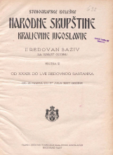 Stenografske beleške Narodne skupštine Kraljevine Jugoslavije<br />II. redovan saziv za 1936/37 godinu<br />Knjiga III<br />Od XXXIX. do LVII. redovnog sastanka<br />Od 16. marta do 17. jula 1937. godine<br />Od LVIII. do LXIII. redovnog sastanka<br />Od 19. jula do 19. oktobra 1937. godine