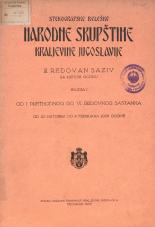 Stenografske beleške Narodne skupštine Kraljevine Jugoslavije<br />III. redovan saziv za 1937/38 godinu<br />Knjiga I<br />Od I. prethodnog do VI. redovnog sastanka<br />Od 20. oktobra 1937 do 8. februara 1938. godine