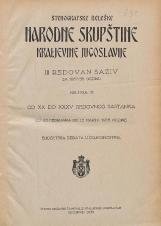 Stenografske beleške Narodne skupštine Kraljevine Jugoslavije<br />III. redovan saziv za 1937/38 godinu<br />Knjiga III<br />Od XX. do XXXV. redovnog sastanka<br />Od 25. februara do 15. marta 1938. godine<br />Od XXXVI. do XXXVII. redovnog sastanka<br />Od 16. marta do 17. marta 1938. godine<br />Budžetska debata u pojedinostima