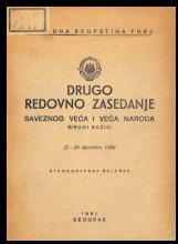 Drugo redovno zasedanje Saveznog veća i Veća naroda (drugi saziv)<br />21—29 decembra 1950<br />stenografske beleške