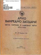 Drugo vanredno zasedanje Veća naroda i Saveznog veća (drugi saziv)<br />27 — 29 decembra 1951<br />stenografske beleške