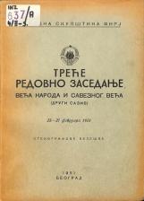 Treće redovno zasedanje Veća naroda i Saveznog veća (drugi saziv)<br />25—27 februara 1951<br />stenografske beleške
