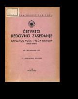 Četvrto redovno zasedanje Saveznog veća i Veća naroda (drugi saziv)<br />28— 29 septembra 1951<br />stenografske beleške