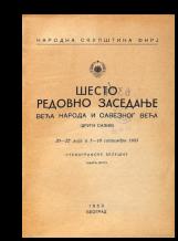 Šesto redovno zasedanje Veća naroda i Saveznog veća (drugi saziv)<br />20—22 maja i 7—10 septembra 1953<br />stenografske beleške<br />knjiga druga