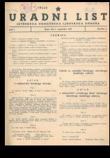 Uradni list Istrskega okrožnega ljudskega odbora 1947<br />Bollettino ufficiale del Comitato popolare circondariale dell'Istria 1947<br />Službeni list Istarskog okružnog narodnog odbora