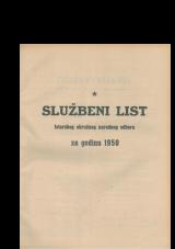 Službeni list Istarskog okružnog narodnog odbora za godinu 1950