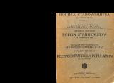 Краљевина Југославија. Општа државна статистика. Дефинитивни резултати пописа становништва од 31 јануара 1921 год.<br />Royaume de Yougoslavie. Statistique générale d'état. Résultats définitifs du recensment de la population du 31 janvier 1921.<br />Kraljevina Jugoslavija. Opšta državna statistika. Definitivni rezultati popisa stanovništva od 31 januara 1921 god.