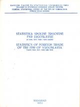Statistics of foreign trade of the FPR of Yugoslavia years 1946, 1947, 1948 and 1949<br />Statistika spoljne trgovine FNR Jugoslavije za 1946, 1947, 1948 i 1949 godinu