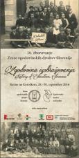 38. zborovanje Zveze zgodovinskih društev Slovenije<br />Zgodovina izobraževanja<br />Ravne na Koroškem, 28. – 30.09.2016