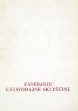 Zasedanje ustavodajne skupščine<br />(29. novembra 1945 - 1. februarja 1946)