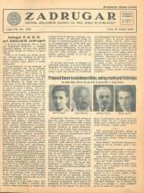 "Zadrugar<br />Vestnik ""Delavskih zadrug za Trst, istro in Furlanijo""<br />št. 268-273/1945-1947<br />Il Cooperatore<br />Bolletino delle Cooperative operaie di Trieste, Istria e Friuli<br />nn. 268-273/1945-1947"