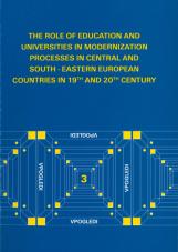 Towards Educational Typology of Slovene Industrial Entrepreneurs