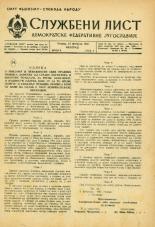 Службени лист Демократске федеративне Југославије, 1945, бр. 4<br />Službeni list Demokratske federativne Jugoslavije