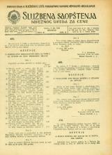 Službena saopštenja saveznog ureda za cene, 1946, št. 27<br />Posebno izdanje Službenog lista Federativne narodne republike Jugoslavije