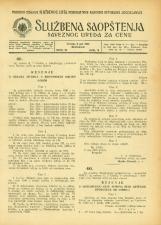Službena saopštenja saveznog ureda za cene, 1946, št. 28<br />Posebno izdanje Službenog lista Federativne narodne republike Jugoslavije