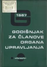 Godišnjak za članove organa upravljanja 1967