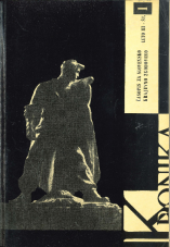 Kronika, 1955, št. 1<br />Kronika, 1955, No. 1