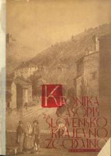 Kronika, 1953, št. 1