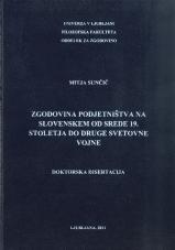 Zgodovina podjetništva na Slovenskem od srede 19. stoletja do druge svetovne vojne