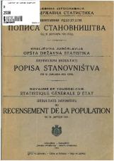 Дефинитивни резултати пописа становништва од 31 јануара 1921 год<br />Résultats définitifs du recensement de la population du 31 janvier 1921<br />Definitivni rezultati popisa stanovništva od 31 januara 1921 god