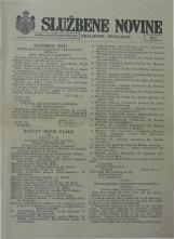 Službene novine Kraljevine Jugoslavije, ratno izdanje, 1941, br. 01