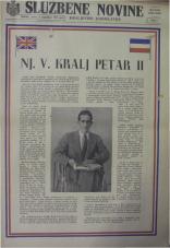 Službene novine Kraljevine Jugoslavije, ratno izdanje, 1941, br. 02