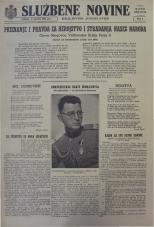 Službene novine Kraljevine Jugoslavije, ratno izdanje, 1942, br. 05