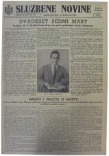 Službene novine Kraljevine Jugoslavije, ratno izdanje, 1942, br. 06