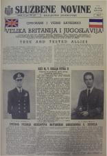 Službene novine Kraljevine Jugoslavije, ratno izdanje, 1942, br. 07